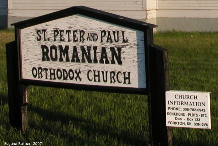 IMG 2007-May26 at Hwy5 near Canora-SK:  church St Peter and Paul Romanian Orthodox Church sign