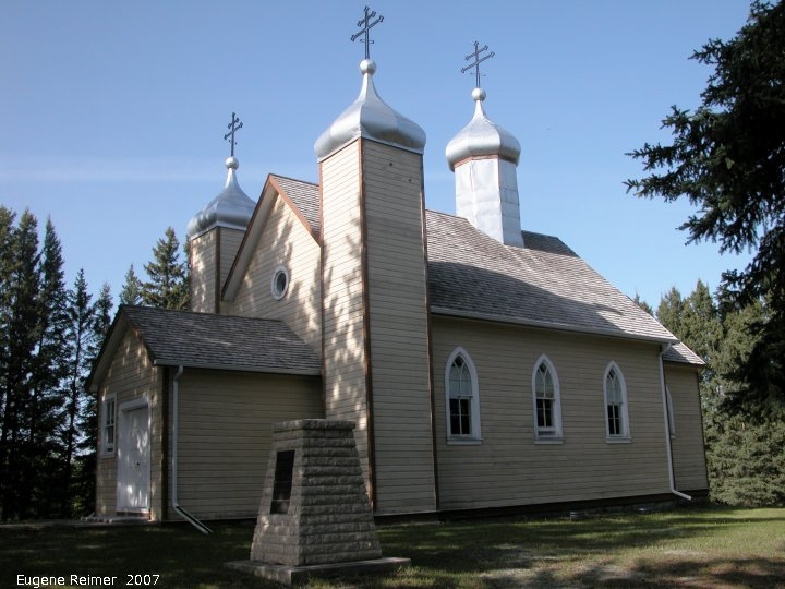 IMG 2007-May27 at GlenElmo-MB near Rossburn:  church St Mary Ukrainian Greek-Orthodox in Glen Elmo-MB near Rossburn building