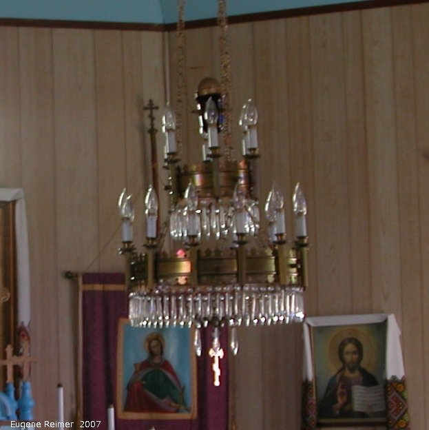 IMG 2007-Jun17 at Senkiw-Orchid-Festival:  church Ukrainian Orthodox Chuch of the Nativity of St.Mary chandelier